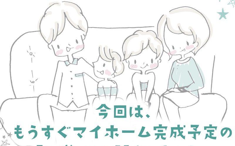 平成28年3月【飯塚市K様】