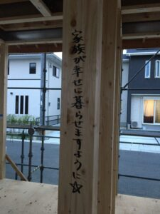 上棟式を行いました 飯塚市 I様邸 柱書き