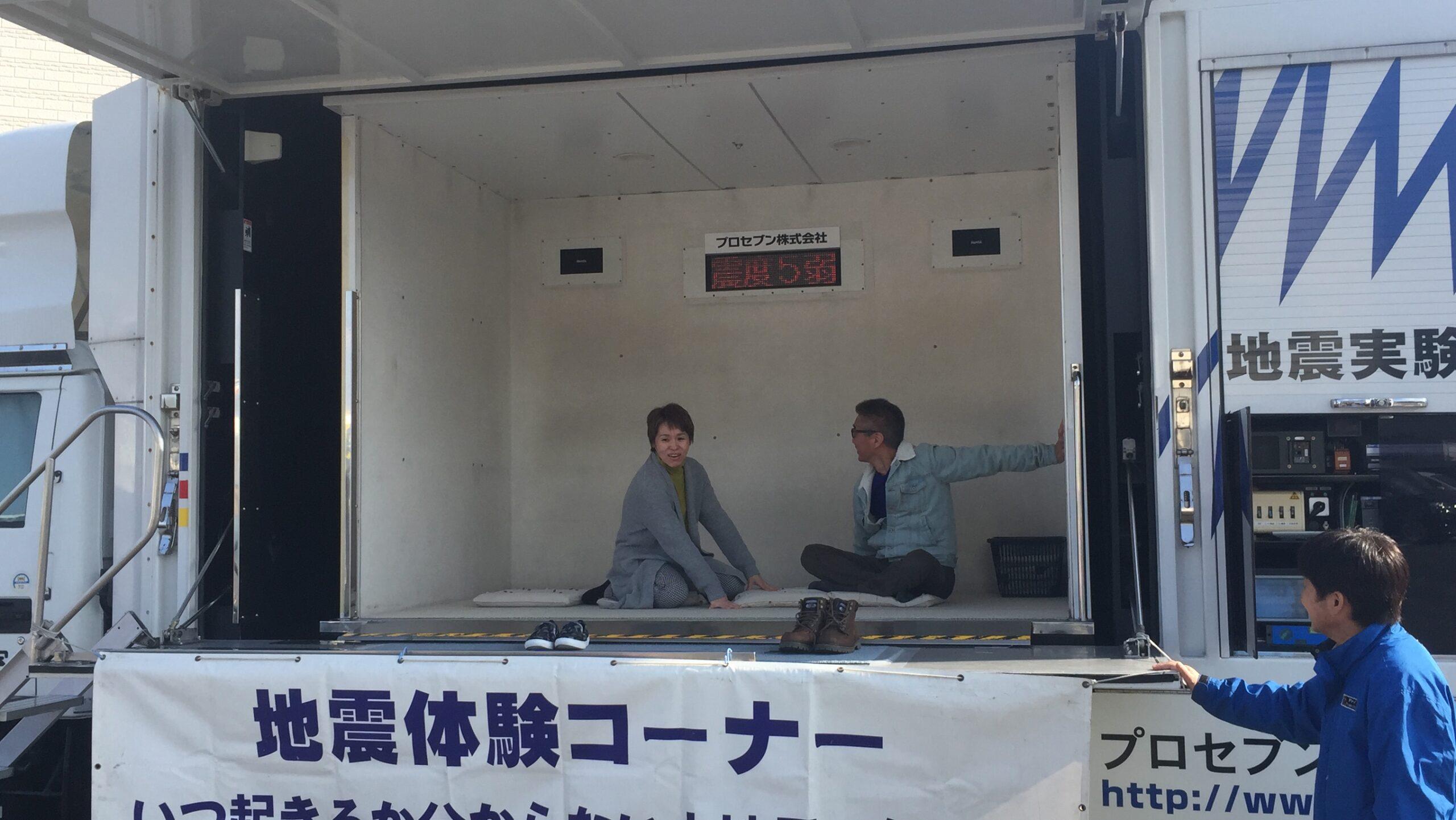 Panasonic北九州工場 地震体験