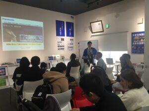 Panasonic北九州工場 講習会