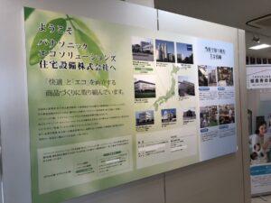 Panasonic北九州工場 内観