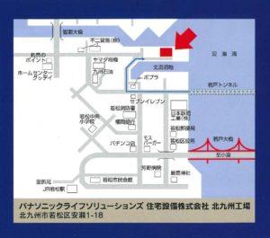 Panasonic工場見学ツアー開催 会場地図