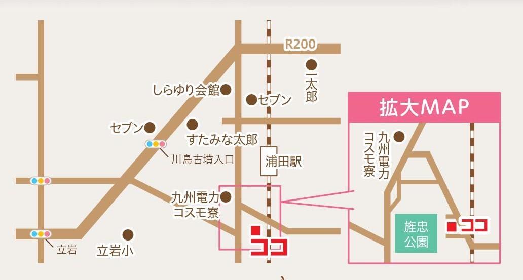 11月30日~12月1日開催の見学会! 地図