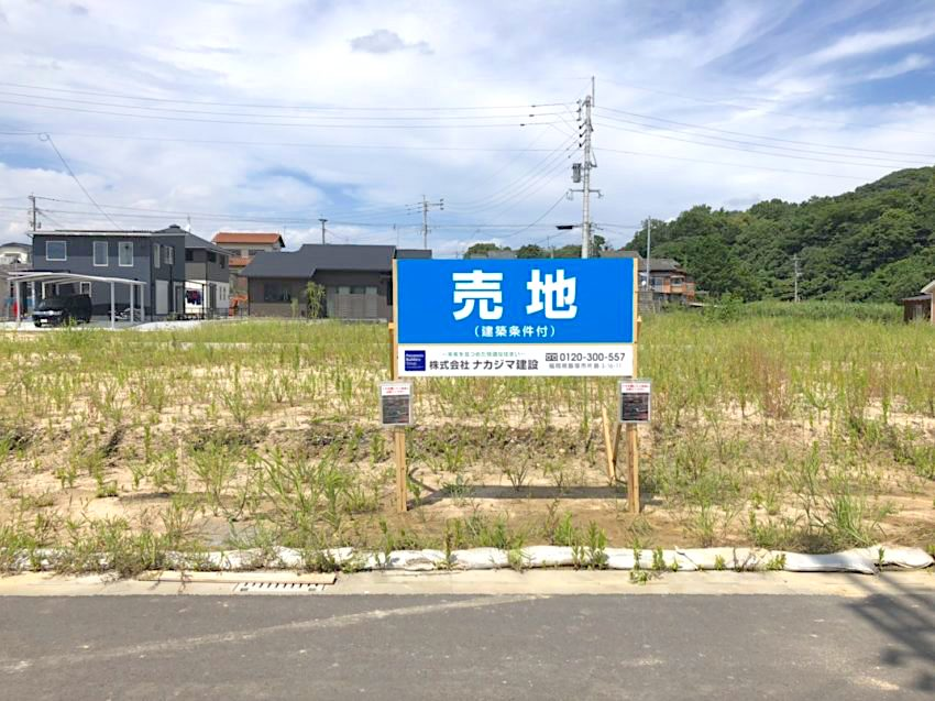 【最新土地情報!嘉麻市の平屋にぴったりな土地】