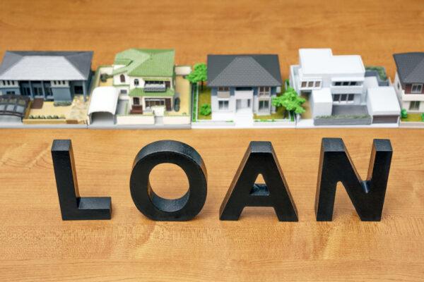 住宅ローンの金利はどちらにする?① イメージ画像
