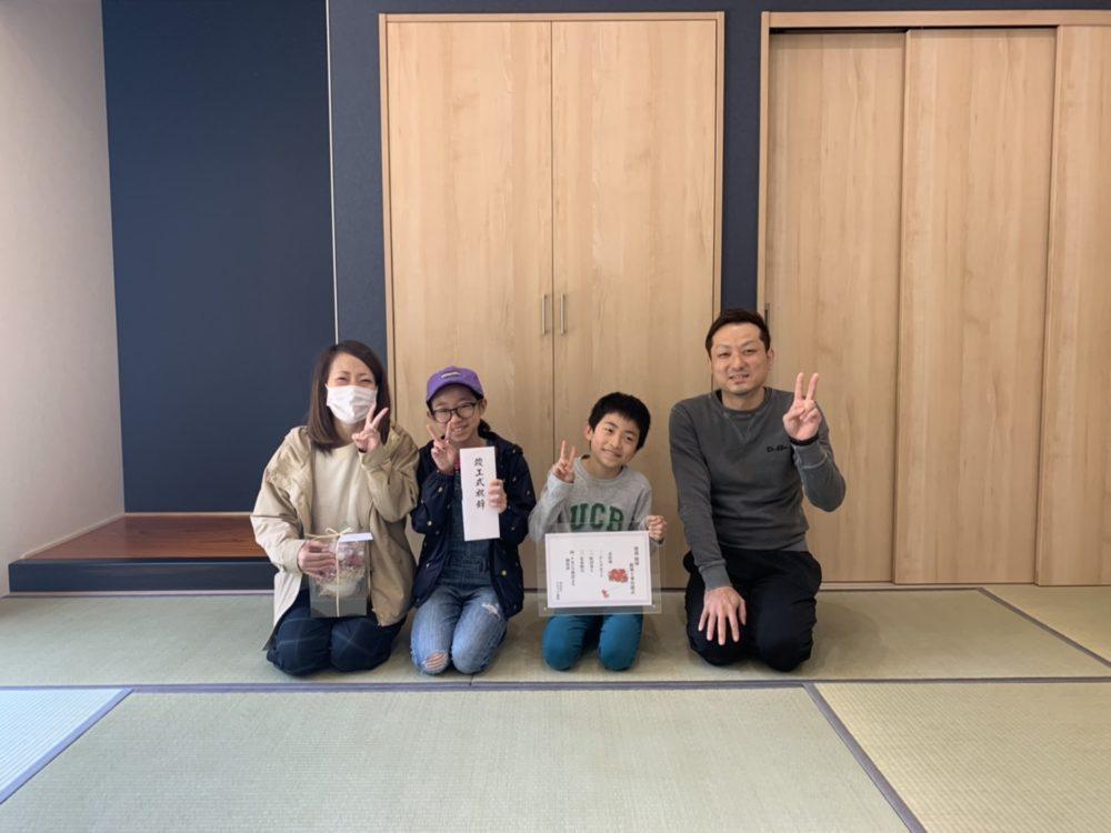 【田川市】W様邸お引渡し 和室で家族一同