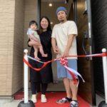 飯塚市【A様邸】お引渡し テープカットで家族写真